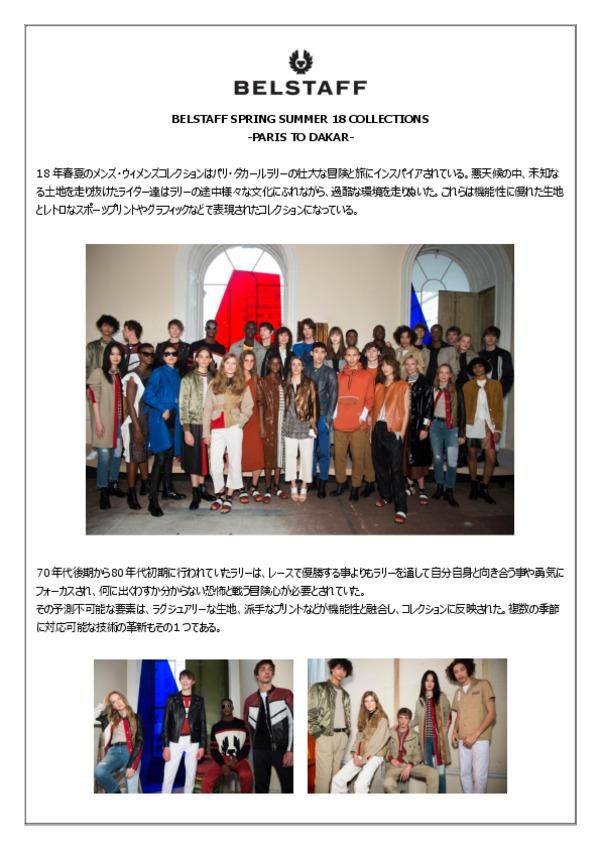 BELSTAFF 2018SS Paris to Dakar - Japanese pdf