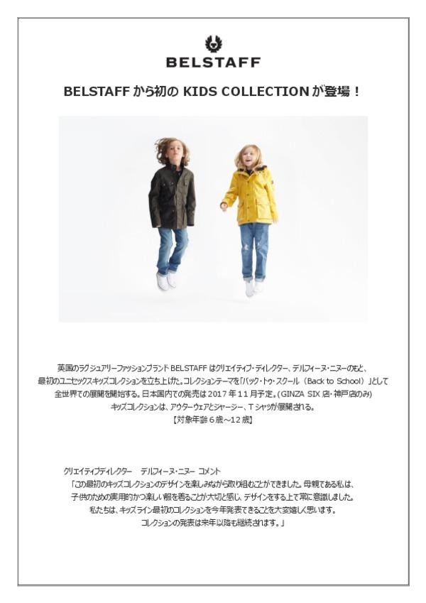 Belstaff Kids Collection Release - Japanese