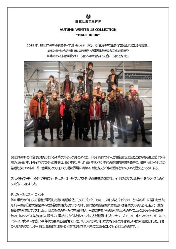 BELSTAFF FW18 MADE IN UKJapanese-pdf